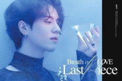 got7-breathoflove-teaser-yugyeom2