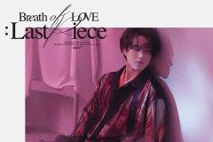 got7-breathoflove-teaser-yugyeom3