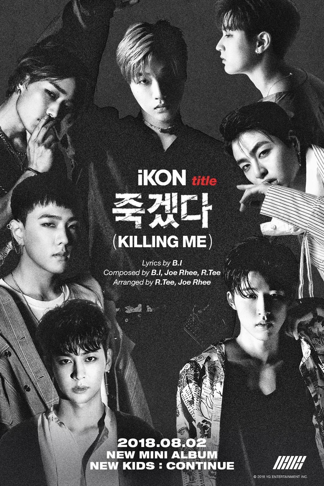 ikon_killing me
