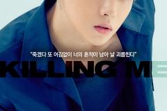 continue_jinhwan2
