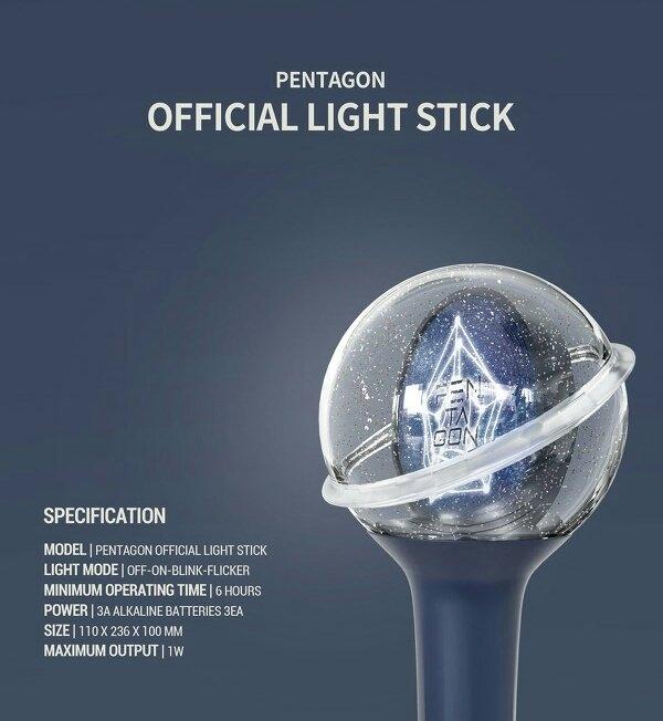 pentagon_lightstick333