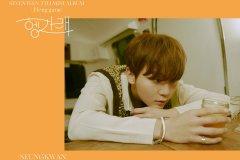 17-Henggarae-seungkwan1