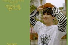 17-Henggarae-wonwoo3