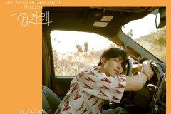17-Henggarae-wonwoo4