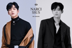 sf9_narcissus_rowoon1