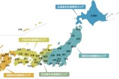 asahi-regions