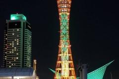 tower-kobe-love_kpop1321
