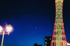 tower-kobe-shineeworld525-1