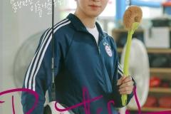 w1-nwy_jaehwan-poster