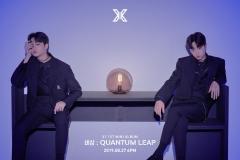 x1-quantum_dongpyo2