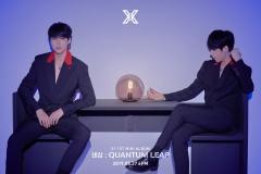 x1-quantum_eunsang2