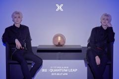 x1-quantum_minhee2