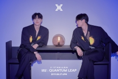 x1-quantum_seungyoun2