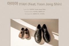 yoon-tracklista12