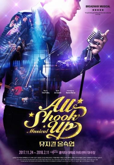 allshookup-poster